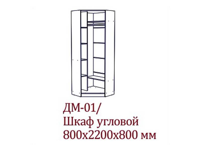 [=17016 р</div>