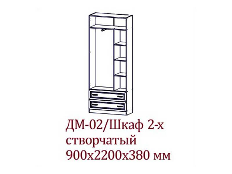 [=19744 р</div>