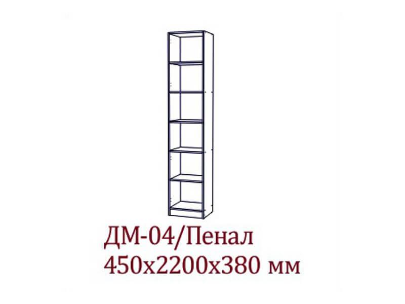 [=9369 р</div>