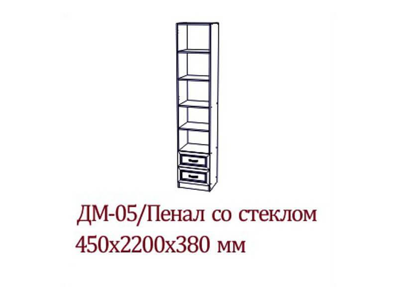 [=11994 р</div>