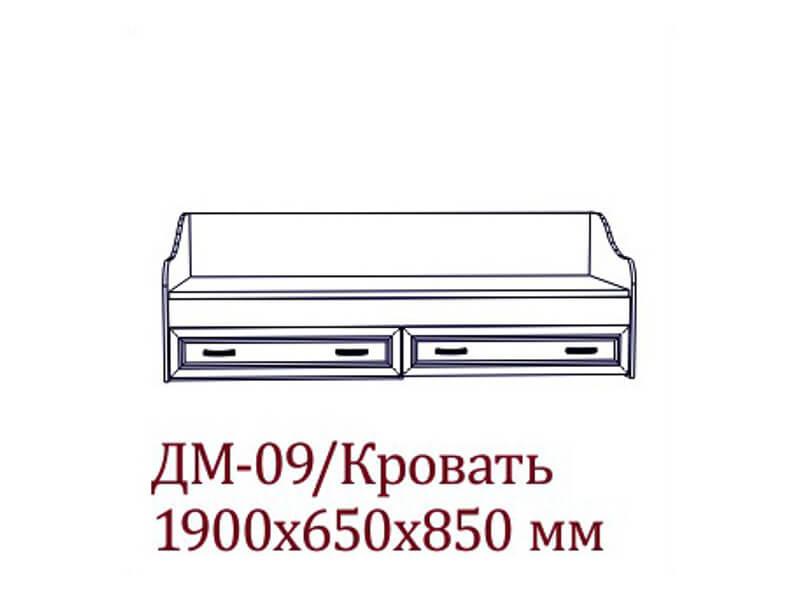 [=13079 р</div>