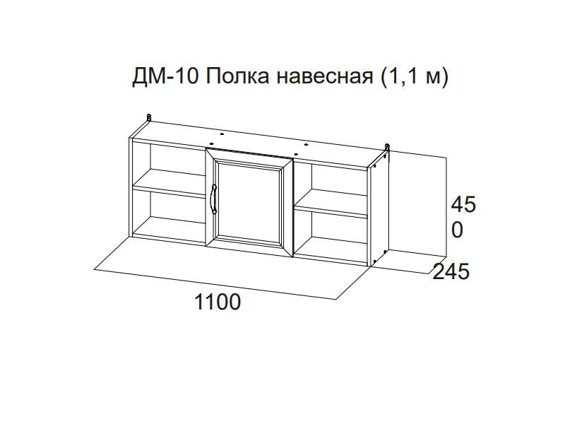 [=4674 р</div>
