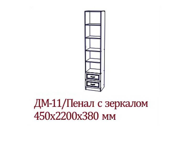 [=12384 р</div>