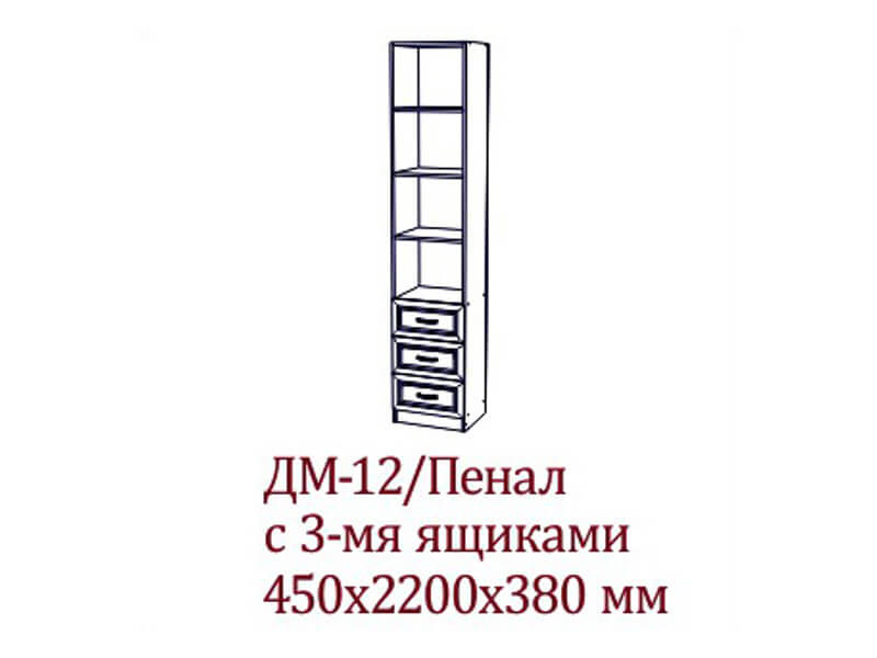 [=10230 р</div>