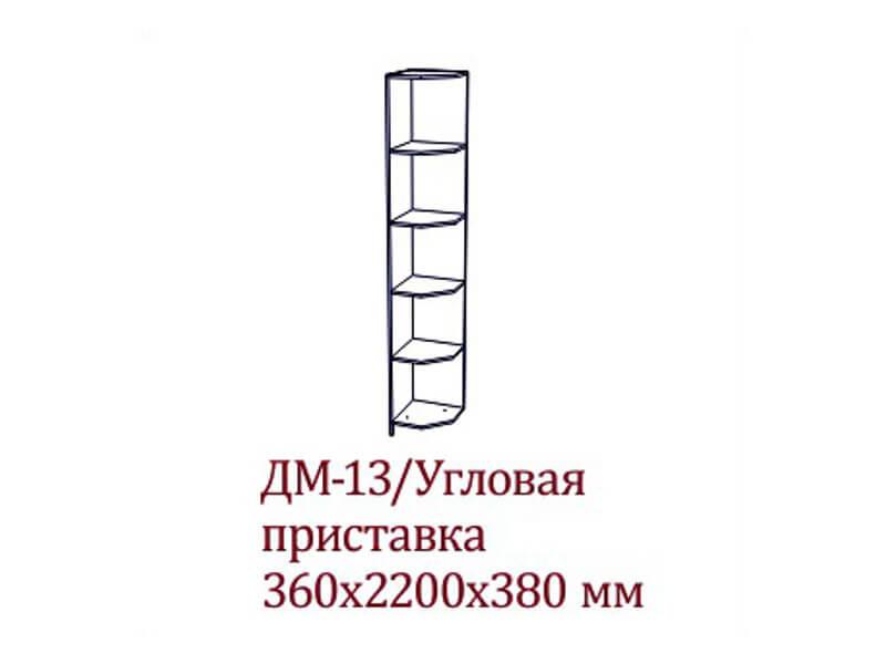 [=4901 р</div>