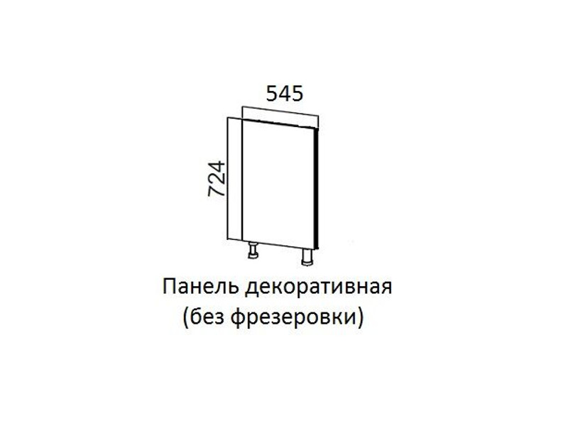 [=738 р</div>