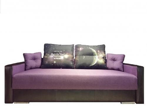 Диван Софья New Savana Violet-Galactic