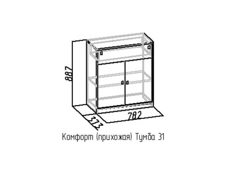 [=3798 р</div>